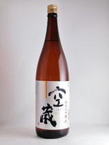 空蔵  山田錦 純米大吟醸45 1800