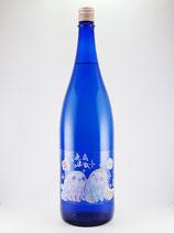 三芳菊 疫病退散アマビエ 特別純米酒 1800
