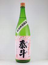 泰斗 純米無濾過生原酒おりがらみ 亀の尾  1800