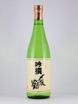〆張鶴 吟撰 吟醸酒 720ml(化粧箱付)