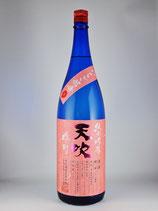 天吹 純米吟醸 いちご酵母 生(雄町)1800