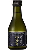 越後鶴亀 ワイン酵母仕込み 純米吟醸 180ml