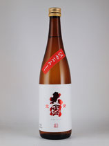 北安大國 純米吟醸原酒 ひやおろし(ひとここち)720