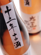 大黒正宗 十二年古酒 720