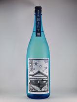 奥丹波 純米しぼりたて(兵庫北錦)1800