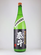 泰斗 純米吟醸無濾過生原酒 おりがらみ 1800