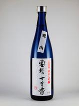 臥龍梅 純米大吟醸生貯蔵原酒 45(愛山) 開壜十里香 720