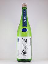 道灌 湖弧艪(こころ)純米生原酒 玉栄70 1800ml