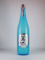 雁木 スパークリング 活性にごり純米生原酒 720