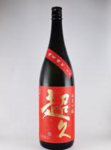 超久 純米吟醸無濾過生原酒 27BY(備前雄町)1800
