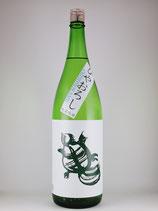 千代の亀 純米吟醸 ひやおろし1800