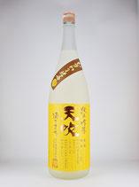 天吹 純米吟醸 ひまわり酵母 生 1800