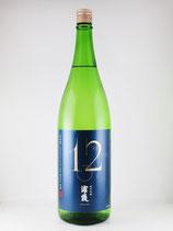 浦霞 No.12 純米吟醸 1800