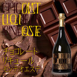 小鼓  モンテオエステ チョコレートリキュール 720ml