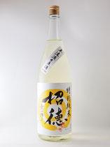招徳 特別純米 無濾過生原酒 京の輝き 別注品 1800