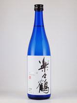楽々鶴 きもと純米酒720