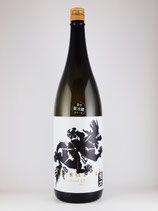龍力 ドラゴン純米吟醸 黒ラベル EPISODE2 限定生酒 1800ml
