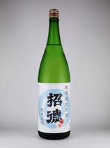 招徳 純米無濾過生原酒 生もと 1800