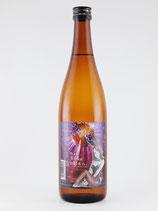 三芳菊  ちょい辛口がお好きでしょ。 純米吟醸無濾過生原酒 山田錦  30BY新酒  720ml