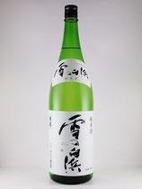 文太郎 純米原酒 雪の白浜 1800