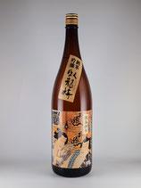 臥龍梅  純米吟醸 60 秋あがり(山田錦)1800