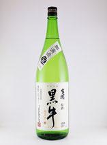 黒牛 純米無濾過生原酒 1800