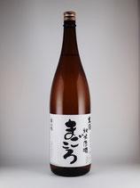 倭小槌 純米無濾過生原酒 まごころ (五百万石)1800