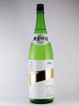 世界一統 純米吟醸  イチ 1800