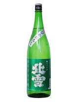 北雪 純米原酒 ひやおろし1800
