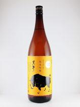 黒牛 純米吟醸 雄町 瓶燗急冷 1800