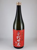 道灌 千代田蔵 山廃大吟醸 生原酒 (山田錦)720
