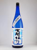 南方 特別純米 美山錦 無濾過生原酒 1800