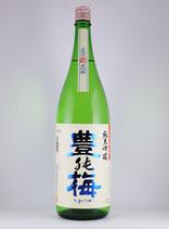 豊能梅 純米吟醸 火入 土佐の夏吟醸 1800