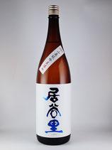 居谷里  山廃純米吟醸 直汲み生原酒 30BY 1800