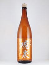 琥泉 純米酒 火入 1800