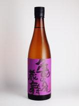 弥栄鶴 亀の尾蔵舞 純米吟醸720