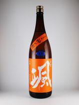 颯 純米吟醸無濾過生原酒(神の穂)1800