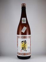倭小槌 純米酒 身土不二(キヌヒカリ) 1800