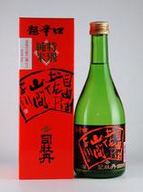 司牡丹 特別純米超辛口 500