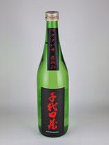 道灌 千代田蔵 特別純米 無濾過生原酒 直汲み(フクノハナ)720