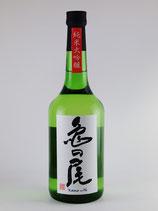 奥丹波 亀の尾 純米大吟醸720