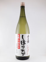 香住鶴 生酛(きもと) 吟醸純米 しぼりたて無濾過 生原酒 1800