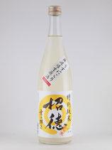 招徳 特別純米 無濾過生原酒 京の輝き うすにごり別注品 720