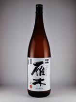 雁木 純米無濾過生原酒ノ壱(山田錦)1800