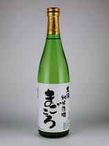 倭小槌 純米無濾過生原酒 まごころ (五百万石)720