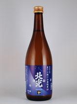 北光正宗 実りの秋の山廃純米酒80(金紋錦)720