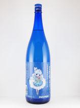 三芳菊 30BY新酒 特別純米無濾過生原酒 山田錦 限定おりがらみ 1800