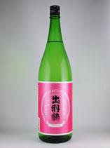 出羽鶴 純米酒 PASSION(五百万石)1800