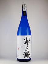 楽々鶴 きもと純米酒1800