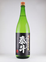 泰斗 手造り純米吟醸 1800